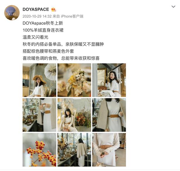 Sau 8 tháng đăng đàn bóc phốt chồng ngoại tình, vợ chủ tịch Taobao thăng hạng nhan sắc, vứt bỏ hình tượng bà nội trợ để làm doanh nhân - Ảnh 6.