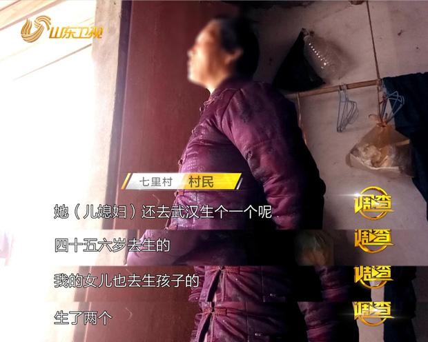 Góc khuất làng đẻ mướn ở Trung Quốc: Khi mang thai hộ trở thành nghề gia truyền của phụ nữ trong làng, mẹ chồng - nàng dâu rủ nhau đi đẻ thuê - Ảnh 1.
