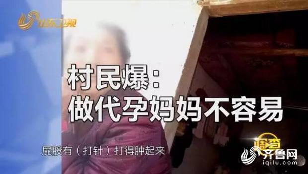 Góc khuất làng đẻ mướn ở Trung Quốc: Khi mang thai hộ trở thành nghề gia truyền của phụ nữ trong làng, mẹ chồng - nàng dâu rủ nhau đi đẻ thuê - Ảnh 2.