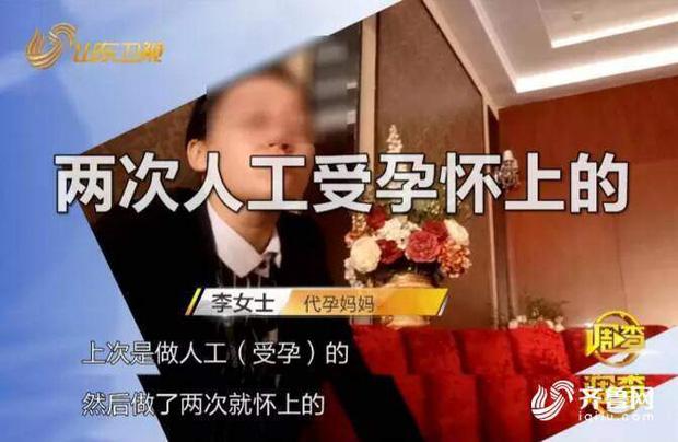 Góc khuất làng đẻ mướn ở Trung Quốc: Khi mang thai hộ trở thành nghề gia truyền của phụ nữ trong làng, mẹ chồng - nàng dâu rủ nhau đi đẻ thuê - Ảnh 3.