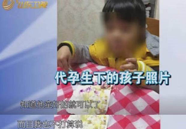 Góc khuất làng đẻ mướn ở Trung Quốc: Khi mang thai hộ trở thành nghề gia truyền của phụ nữ trong làng, mẹ chồng - nàng dâu rủ nhau đi đẻ thuê - Ảnh 4.