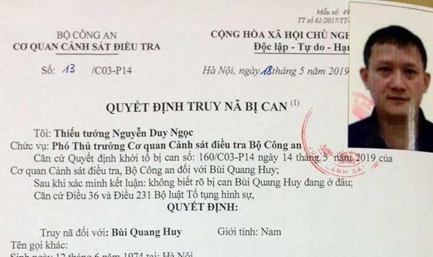 Vụ án Công ty Nhật Cường: Truy tố 15 bị can, tiếp tục truy bắt ông chủ Bùi Quang Huy - Ảnh 1.
