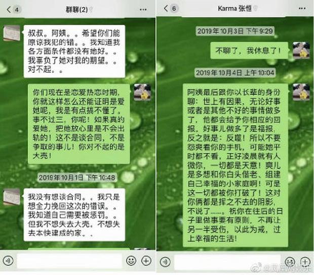 Mẹ ruột Trịnh Sảng quyết 'đổ thêm dầu vào lửa': Tung loạt tin nhắn Trương Hằng thừa nhận ngoại tình - ảnh 2