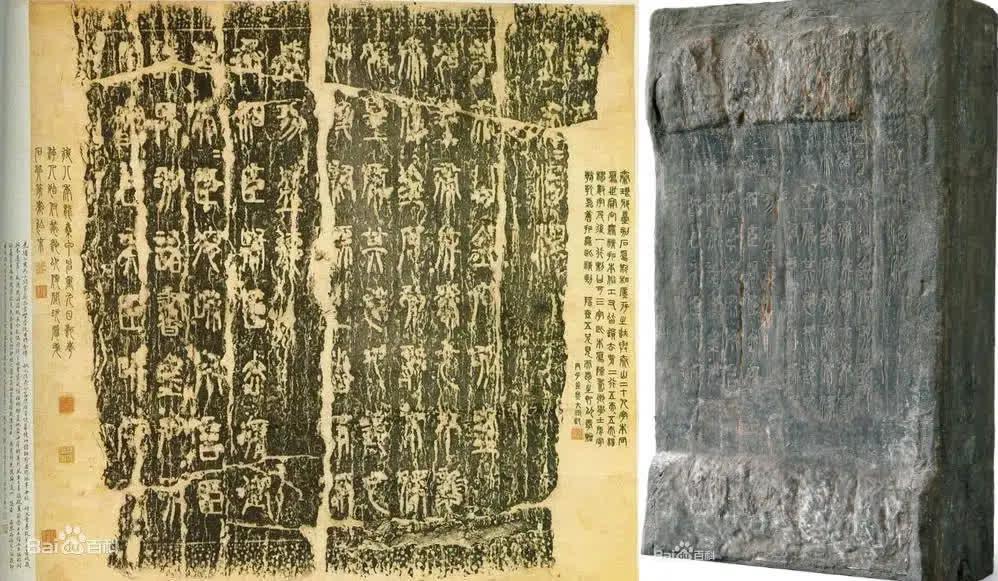 Tấm bia trên núi gây chấn động giới khảo cổ Trung Quốc: 447 ký tự hóa giải hiểu lầm lớn nhất về Tần Thủy Hoàng - Ảnh 1.