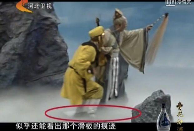 Kỹ thuật quay phim cực sáng tạo của Tây Du Ký: Long cung, cân đẩu vân hóa ra được tạo nên như thế này - Ảnh 1.