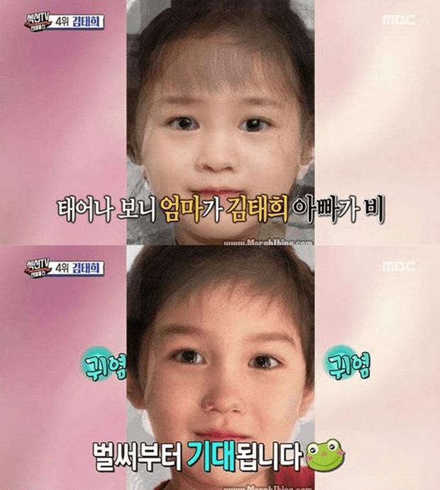 Cuối cùng Bi Rain đã hé lộ chi tiết về nhan sắc của 2 con gái, đặc điểm giống Kim Tae Hee khiến dân tình vỡ oà - Ảnh 4.
