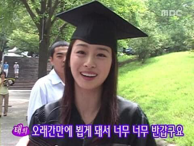 Hot lại bộ ảnh Kim Tae Hee thời sinh viên: Nhan sắc chấp camera mờ nhòe, bảo sao thành nữ thần Đại học Quốc gia Seoul - Ảnh 9.