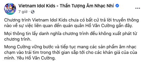 Vietnam Idol Kids bất ngờ thông báo về chuyện tiền bạc, đời tư của Hồ Văn Cường - Ảnh 1.
