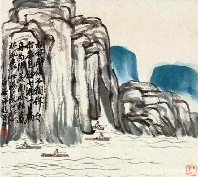 Người thợ mộc vẽ bộ tranh phong cảnh 'khác người', bị các họa sĩ cùng thời vùi dập thậm tệ: Sau này bán được 400 tỷ đồng! - Ảnh 5.
