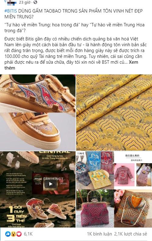 Nghi vấn Bitis sử dụng gấm của Taobao trong sản phẩm tôn vinh tự hào Việt Nam? - Ảnh 2.