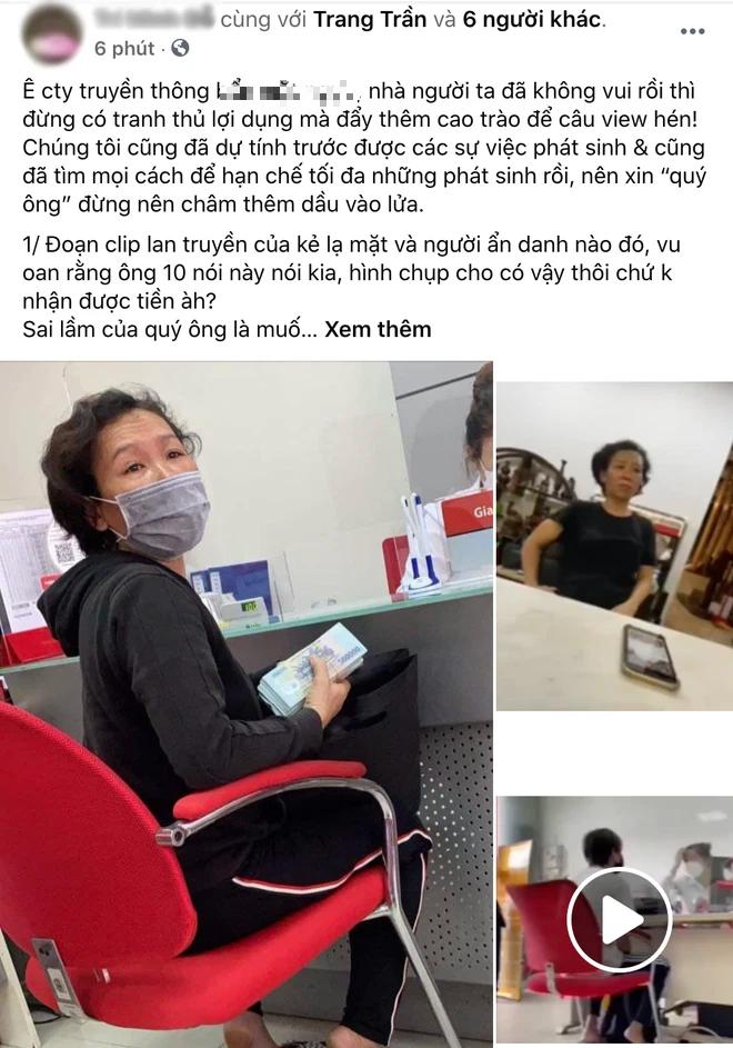 Mẹ Hồ Văn Cường trực tiếp nghe đoạn ghi âm 10 phút rò rỉ, phản ứng thế nào? - Ảnh 1.