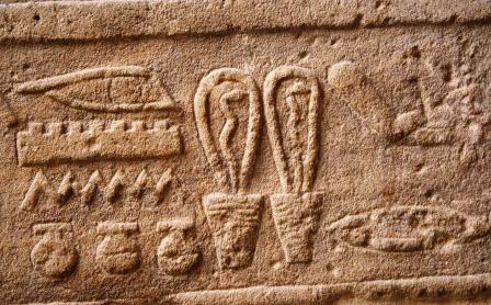 Truy tìm tàn tích vượt xa trí tuệ người hiện đại 2.000 năm: Bí ẩn về vật thể 'vượt thời gian' ở Iraq vẫn còn bỏ ngỏ!