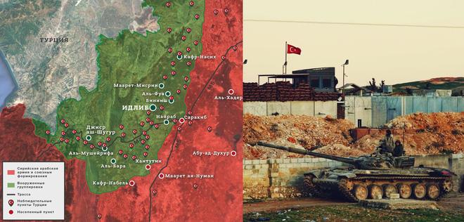 Thừa nước đục thả câu: Vạch mặt kẻ thu lợi sau các vụ tập kích quân Thổ ở Syria? - Ảnh 1.