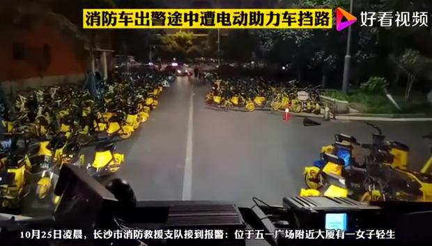 Hoa mắt chóng mặt với nghĩa trang xe thây ma ở Trung Quốc: Hơn 500 nghìn chiếc xe máy điện chơ vơ giữa lòng thành phố - Ảnh 1.