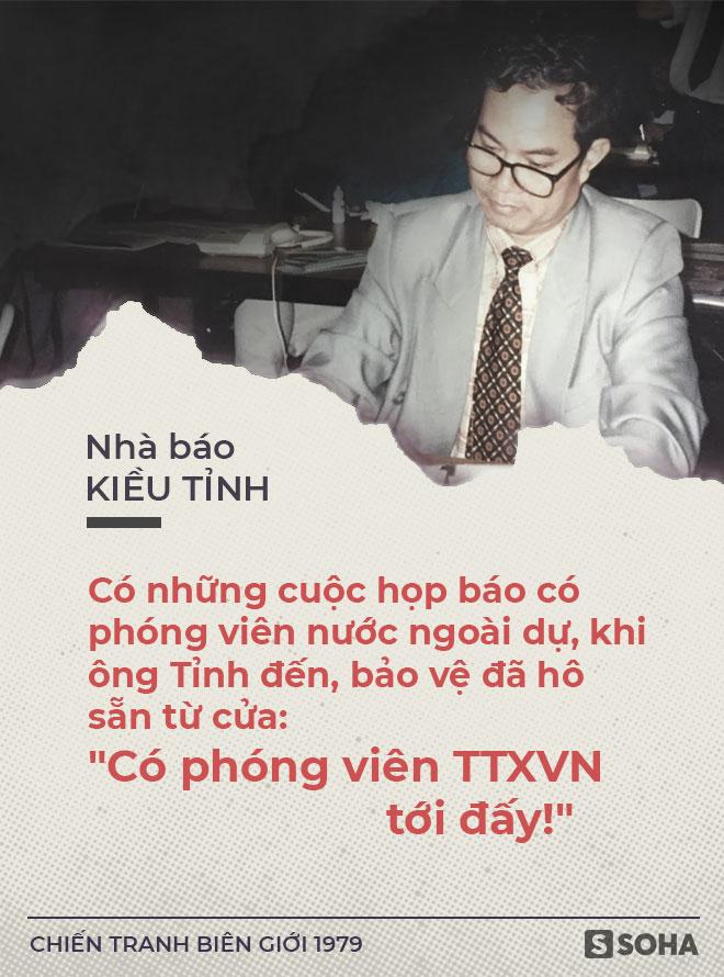 Chiến tranh biên giới 1979: Khi đó, chỉ có Việt Nam đủ can đảm say No với Trung Quốc hung hăng, ngang ngược - Ảnh 6.