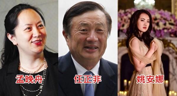 Góc tối của hai công chúa đều mang họ mẹ của ông chủ tập đoàn tỷ đô Huawei: Cha tỷ phú chưa chắc con đã có cuộc sống như mơ! - Ảnh 1.