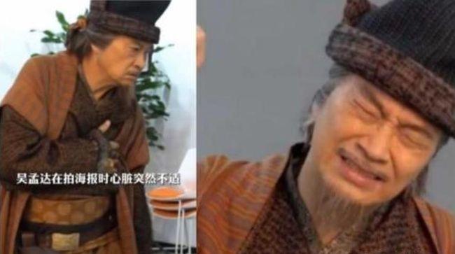Vua vai phụ phim Châu Tinh Trì: Cuộc sống về già chật vật, thập tử nhất sinh vì bệnh tật - Ảnh 4.