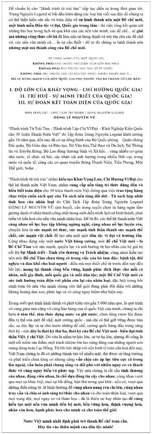"""Hàn Quốc - Bí mật tạo nên """"kỳ tích sông Hàn"""" - Ảnh 1."""