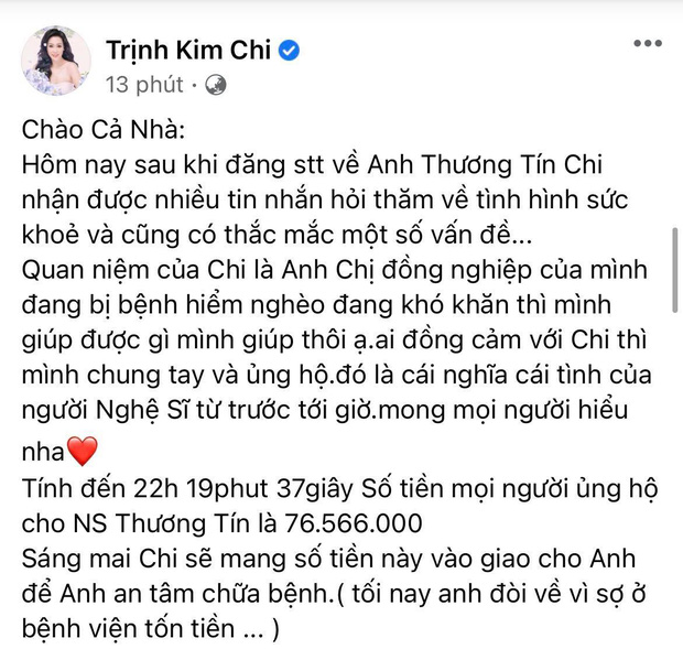 Sao Vbiz chung tay giúp đỡ NS Thương Tín: NS Trịnh Kim Chi kêu gọi hơn 76 triệu, Hạnh Thuý chi trả 10 triệu viện phí - Ảnh 1.