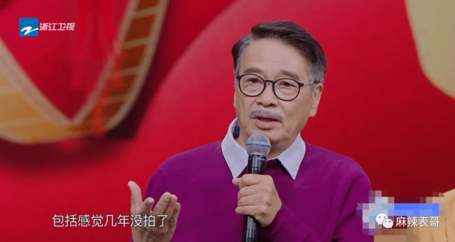 Cuộc sống cuối đời của Ngô Mạnh Đạt: Vất vả quay phim kiếm tiền chữa bệnh, nuôi gia đình - Ảnh 3.