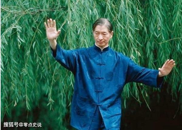 Đệ nhất khinh công Trung Quốc: Mặc áo sắt 40kg suốt 3 năm, dễ dàng bay qua tường - Ảnh 1.