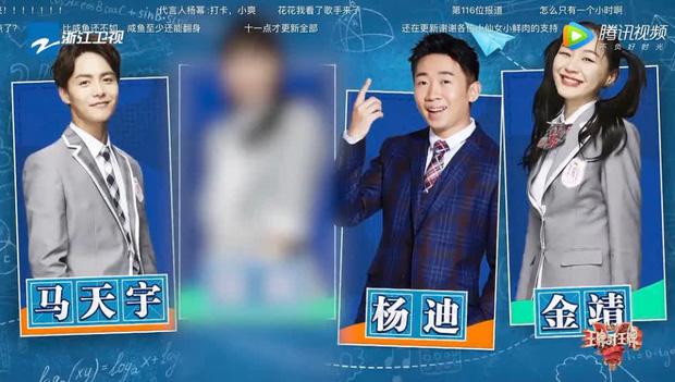 Nhà đài che mờ ảnh Trịnh Sảng như tội phạm, Lee Jong Suk bị liên lụy, Trương Hằng bất ngờ được săn đón hậu drama - Ảnh 1.