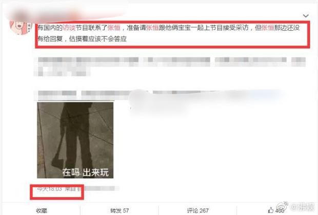 Nhà đài che mờ ảnh Trịnh Sảng như tội phạm, Lee Jong Suk bị liên lụy, Trương Hằng bất ngờ được săn đón hậu drama - Ảnh 5.