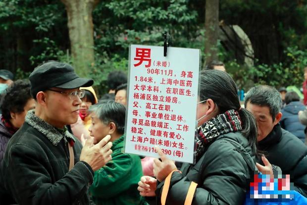 Thâm nhập hội chợ xem mắt tập thể của giới trẻ Trung Quốc: Mặc cả nhiệt tình, yêu cầu cao siêu và cái khó của những thanh niên 3 không - Ảnh 7.