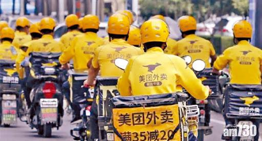 Vị tỷ phú Trung Quốc sở hữu 'ngôi làng ma' độc nhất vô nhị trên Internet - Ảnh 2.