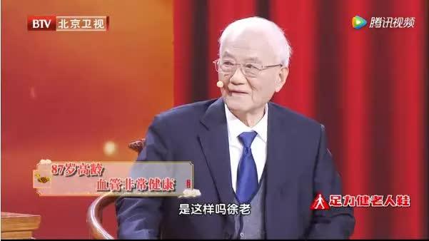 Bậc thầy y học 87 tuổi: Mạch máu mịn và không có mảng xơ vữa nhờ uống 2 loại trà trong 30 năm - Ảnh 2.