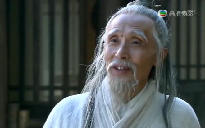 Không phải Gia Cát Lượng đây mới là cao nhân Lưu Bị mời không được - Ảnh 3.