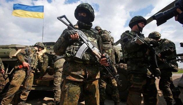 Quân đội Ukraine báo động chiến đấu cao nhất, chỉ đợi lệnh tấn công - Nga đã bí mật ra tay ở Donbass? - Ảnh 1.