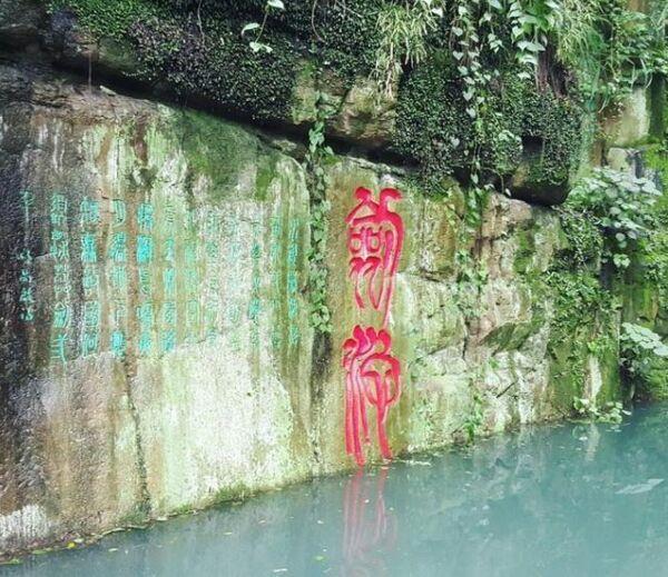 Bí ẩn 3001 thanh kiếm bảo vệ lăng mộ dưới đáy hồ suốt 2000 năm: Lộ diện sự thật khi rút cạn nước hồ - Ảnh 1.
