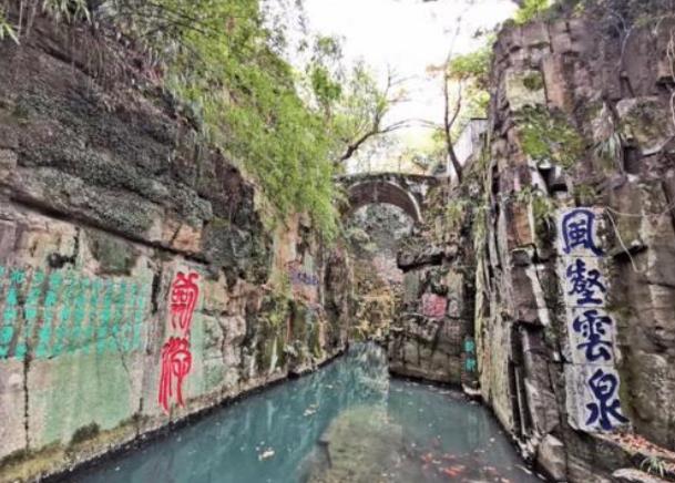 Bí ẩn 3001 thanh kiếm bảo vệ lăng mộ dưới đáy hồ suốt 2000 năm: Lộ diện sự thật khi rút cạn nước hồ - Ảnh 3.