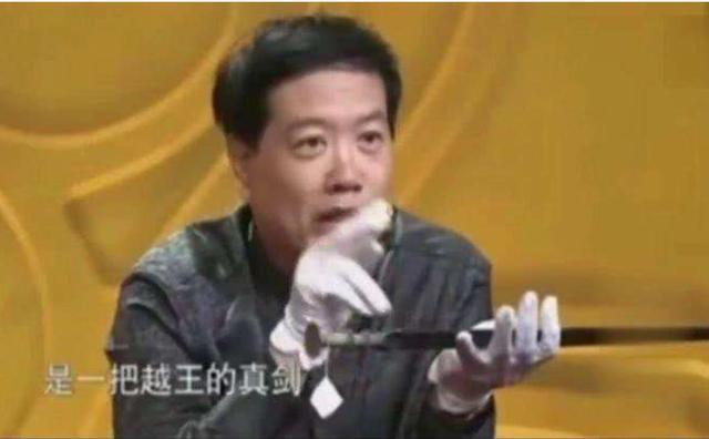 Bỏ 200.000 NDT mua bội kiếm Triệu Tử Long - Chuyên gia bất ngờ: Tuy là hàng giả nhưng giá trị vượt xa hàng thật - Ảnh 1.