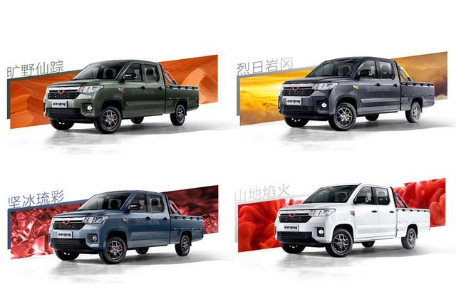 GM sắp tung bán tải siêu rẻ, giá quy đổi chỉ từ 207 triệu đồng - Ảnh 2.