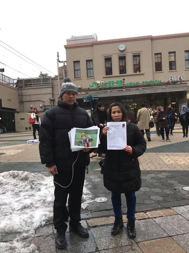 Phiên tòa xét xử vụ án bé Nhật Linh bị sát hại dã man tại Nhật: Mẹ bé khóc nấc, người tham dự thất vọng với bản án phúc thẩm - Ảnh 2.