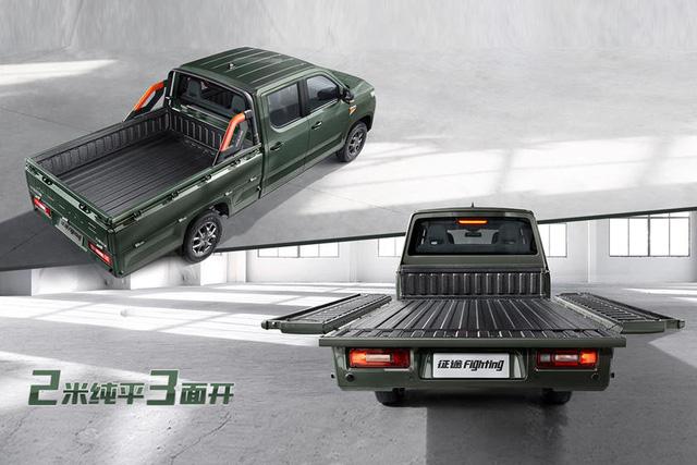 GM sắp tung bán tải siêu rẻ, giá quy đổi chỉ từ 207 triệu đồng - Ảnh 4.