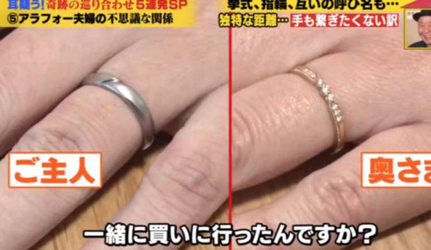 Cuộc sống kỳ lạ của cặp vợ chồng Nhật Bản: Ăn riêng, ngủ riêng, đeo nhẫn cưới khác nhau và những sinh hoạt hôn nhân khó hiểu - Ảnh 2.