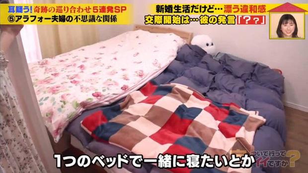Cuộc sống kỳ lạ của cặp vợ chồng Nhật Bản: Ăn riêng, ngủ riêng, đeo nhẫn cưới khác nhau và những sinh hoạt hôn nhân khó hiểu - Ảnh 3.