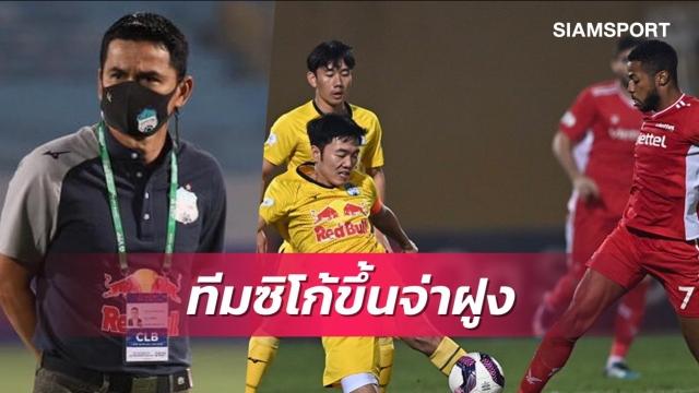 """CĐV Thái Lan: """"Kiatisuk có là kẻ phản bội nếu dẫn dắt tuyển Việt Nam đánh bại chúng ta?"""" - Ảnh 1."""
