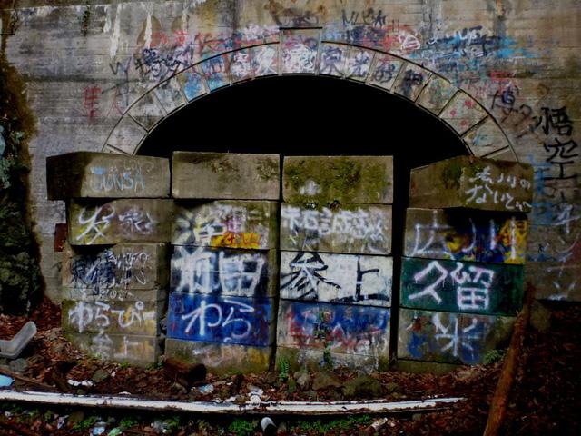 Đường hầm Inunaki, cầu Oiran Buchi và những địa điểm rùng rợn nổi tiếng bậc nhất Nhật Bản - Ảnh 2.