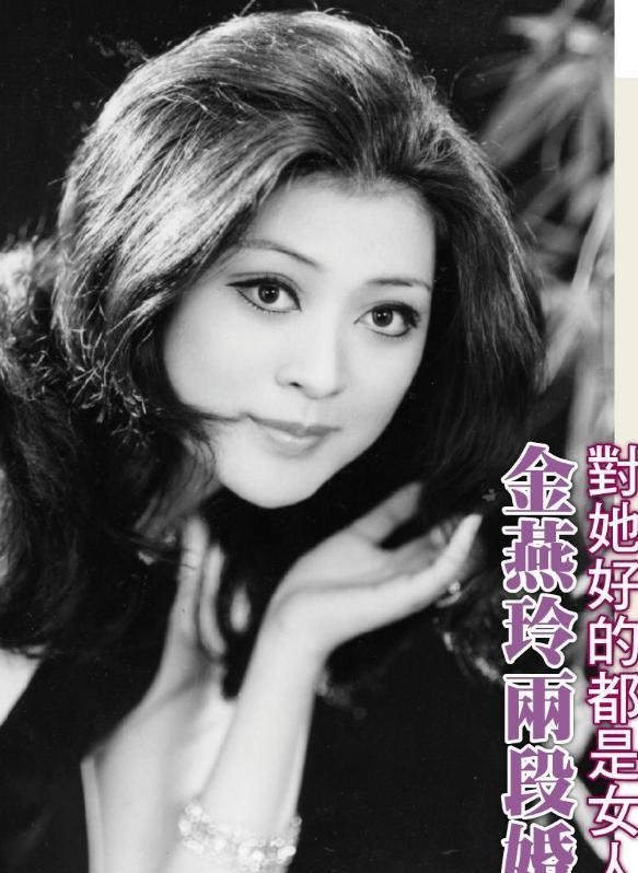 Biểu tượng gợi cảm Hong Kong: 2 lần ly hôn tay trắng, U70 mắc bệnh ung thư vú - Ảnh 1.