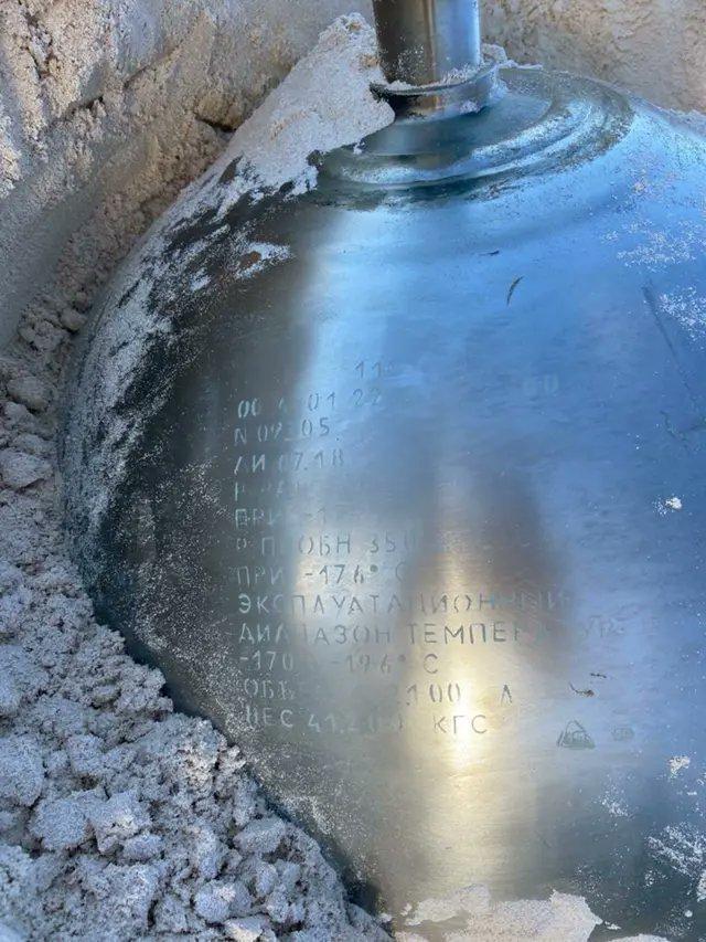 Hé lộ bí mật về quả cầu titan bí ẩn khắc toàn chữ Nga trên bãi biển Bahamas - Ảnh 5.