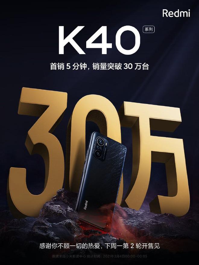 Redmi K40 cháy hàng tại Trung Quốc: Bán sạch 300.000 máy chỉ sau 5 phút mở bán - Ảnh 2.