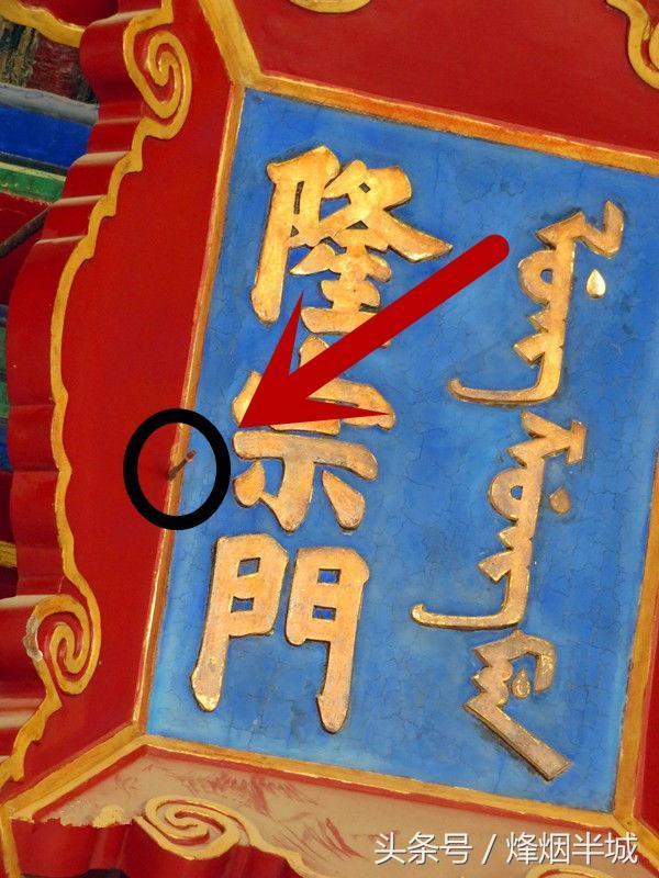 Hướng dẫn viên tiết lộ 3 đồ vật thần bí giúp Tử Cấm Thành thu hút hàng triệu lượt khách du lịch - Ảnh 2.