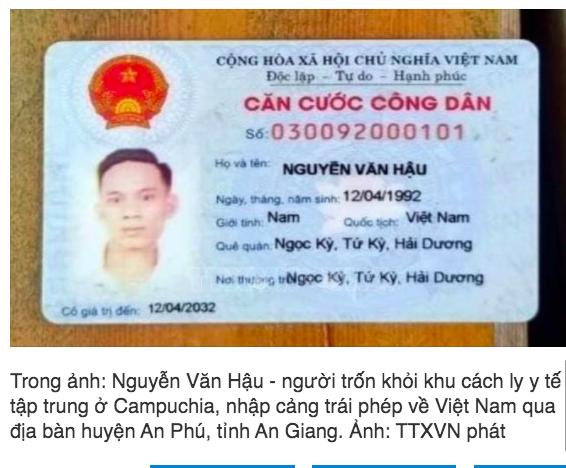 Một người đang cách ly trong casino ở Campuchia đã bỏ trốn về Việt Nam, hiện chưa tìm thấy - Ảnh 1.