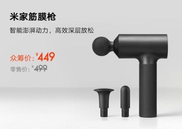 Xiaomi ra mắt súng massage MIJIA Faschia: Động cơ mạnh mẽ, độ ồn thấp, pin trâu, 3 đầu massage, giá 77 USD - Ảnh 4.