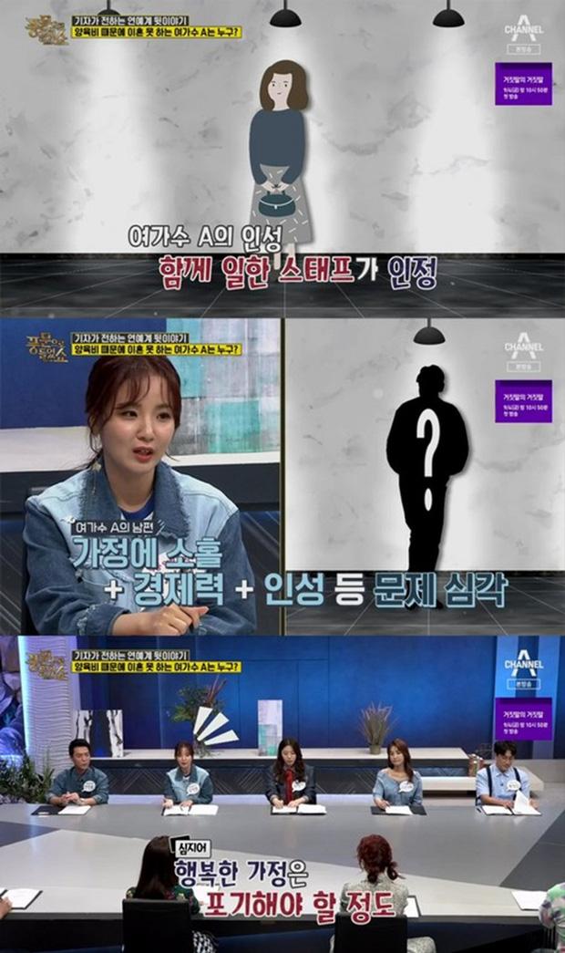 Dàn mỹ nhân Gia Đình Là Số 1 dính 'lời nguyền': Hwang Jung Eum bị CEO phụ bạc, Yoo In Na và Hoa hậu Hàn khổ vì bê bối tình dục - ảnh 7