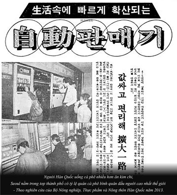 Cà phê và khát vọng Đại Hàn - Ảnh 5.